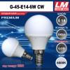 Светодиодная лампочка G45-E14-6W CW (код товара 6053)