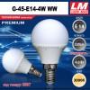 Светодиодная лампочка G45-E14-4W WW (код товара 6067)