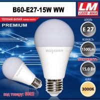 Светодиодная лампочка B60-E27-15W WW (код товара 6002)