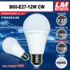 Светодиодная лампочка B60-E27-12W CW (код товара 6003)