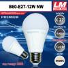 Светодиодная лампочка B60-E27-12W NW (код товара 6004)