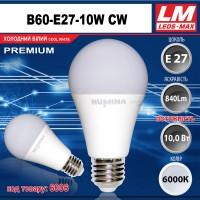 Светодиодная лампочка B60-E27-10W CW (код товара 6006)