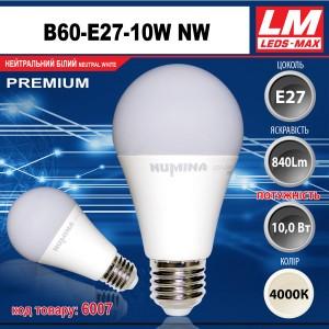 Светодиодная лампочка B60-E27-10W NW (код товара 6007)