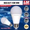 Светодиодная лампочка B60-E27-10W WW (код товара 6008)