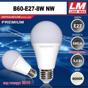 Светодиодная лампочка B55-E27-8W NW (код товара 6010)