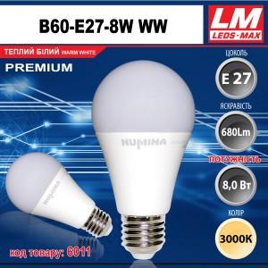 Светодиодная лампочка B55-E27-8W WW (код товара 6011)