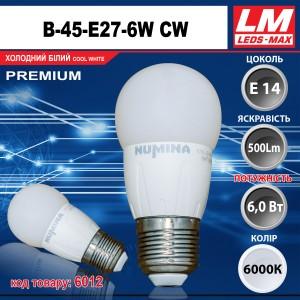 Светодиодная лампочка B45-E27-6W CW (код товара 6012)