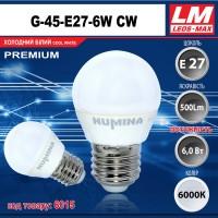 Светодиодная лампочка G45-E27-6W CW (код товара 6015)