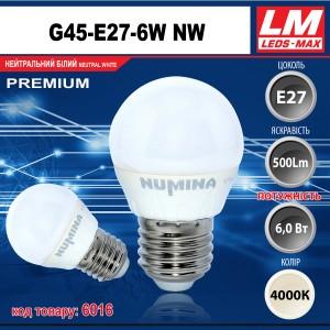 Светодиодная лампочка G45-E27-6W NW (код товара 6016)