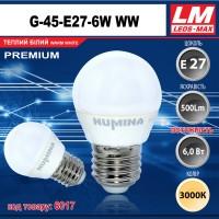 Светодиодная лампочка G45-E27-6W WW (код товара 6017)