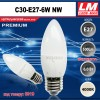 Светодиодная лампочка C30-E27-6W NW (код товара 6019)