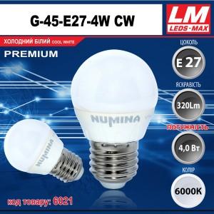 Светодиодная лампочка G45-E27-4W CW (код товара 6021)