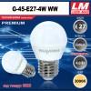 Светодиодная лампочка G45-E27-4W WW (код товара 6023)