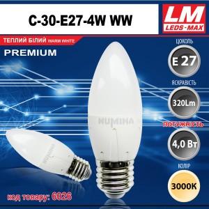 Светодиодная лампочка C30-E27-4W WW (код товара 6026)