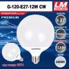 Светодиодная лампочка G120-E27-12W CW (код товара 6074)