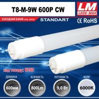 Светодиодная лампа T8-M 9W 600P CW (T8; 9W; 800Lm; 6000K) (код товара 6250)