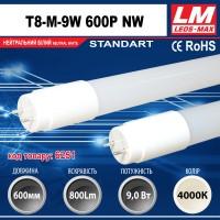 Светодиодная лампа T8-M 9W 600P NW (T8; 9W; 800Lm; 4000K) (код товара 6251)