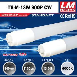 Светодиодная лампа T8-M 13W 900P CW (T8; 13W; 1170Lm; 6000K) (код товара 6254)