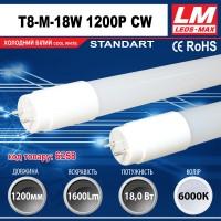 Светодиодная лампа T8-M 18W 1200P CW (T8; 18W; 1600Lm; 6000K) (код товара 6258)