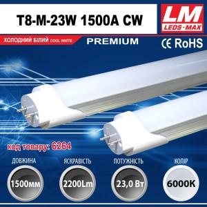 Светодиодная лампа T8-M 23W 1500A CW (T8; 23W; 2200Lm; 6000K) (код товара 6264)