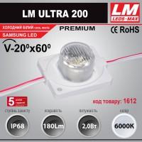 Светодиодный модуль для торцевой подсветки LM ULTRA 200 (IP68; 2,0W; 180Lm) (код товара 1612)