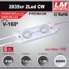 Светодиодный модуль 2835xp 2Led WW (IP67; 1.2W; 112Lm; 3000K) (код товара 1350)