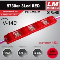 Светодиодный модуль 5730GP 3Led RED (IP68; 0.9W; 86 Lm, красный) (код товара 1503)