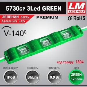 Светодиодный модуль 5730GP 3Led GREEN (IP68; 0.9W; 86 Lm, зеленый) (код товара 1504)
