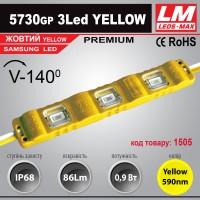Светодиодный модуль 5730GP 3Led YELLOW (IP68; 0.9W; 86 Lm, желтый) (код товара 1505)