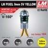 Светодиодный пиксельный модуль LM PIXEL 9mm 5V YELLOW (код товара 1804)