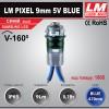 Светодиодный пиксельный модуль LM PIXEL 9mm 5V BLUE (код товара 1805)