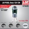 Светодиодный пиксельный модуль LM PIXEL 9mm 12V CW (код товара 1808)