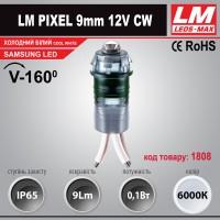 Светодиодный пиксельный модуль LM PIXEL 9mm 12V WW (код товара 1807)