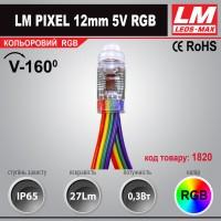 Светодиодный пиксельный модуль LM PIXEL 9mm 5V RGB (код товара 1806)