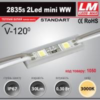 Светодиодный модуль 2835s 2LED mini WW (код товара 1050)