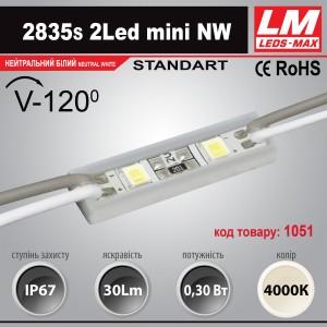 Светодиодный модуль 2835s 2LED mini NW (код товара 1051)