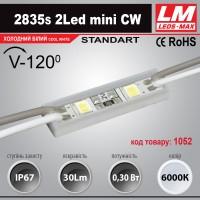Светодиодный модуль 2835s 2LED mini CW (код товара 1052)