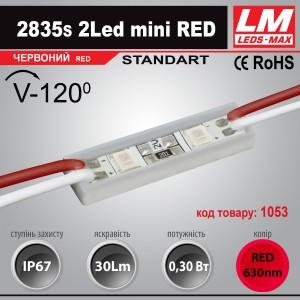 Светодиодный модуль 2835s 2LED mini RED (код товара 1053)
