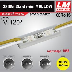 Светодиодный модуль 2835s 2LED mini YELLOW (код товара 1055)