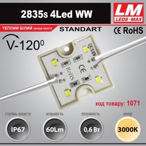 Светодиодный модуль 2835s 4LED WW (код товара 1071)