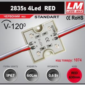 Светодиодный модуль 2835s 4LED RED (код товара 1074)