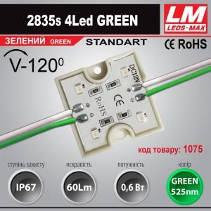 Светодиодный модуль 2835s 4LED GREEN (код товара 1075)