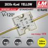Светодиодный модуль 2835s 4LED YELLOW (код товара 1076)