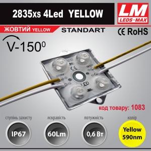 Светодиодный модуль 2835xs 4LED YELLOW (код товара 1083)