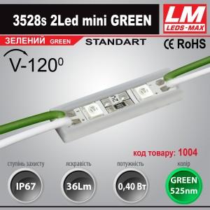 Светодиодный модуль 3528s 2Led mini GREEN (код товара 1004)