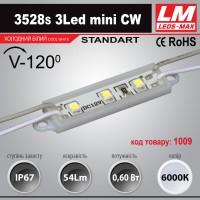 Светодиодный модуль 3528s 3Led mini CW (код товара 1009)