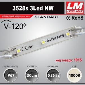 Светодиодный модуль 3528s 3Led NW (код товара 1015)