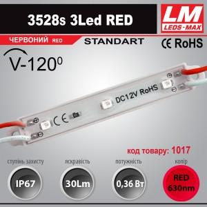 Светодиодный модуль 3528s 3Led RED (код товара 1017)