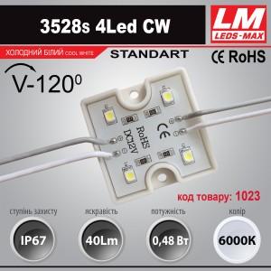 Светодиодный модуль 3528s 4Led CW (код товара 1023)