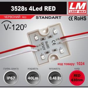 Светодиодный модуль 3528s 4Led RED (код товара 1024)